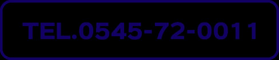 tel 0545-72-0011